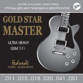GSM111 Gold Star Master Ultra Heavy Комплект струн для электрогитары, нерж. сплав, 11-51, Fedosov