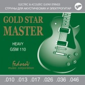 GSM110 Gold Star Master Heavy Комплект струн для электрогитары, нерж. сплав, 10-46, Fedosov